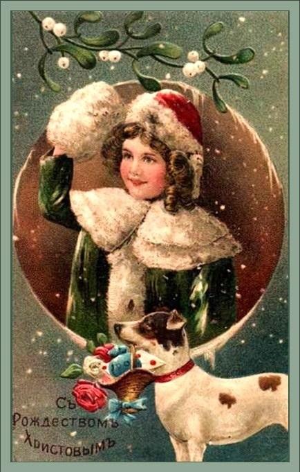 винтажные открытки на новый год 009