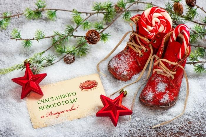 винтажные открытки на новый год 011