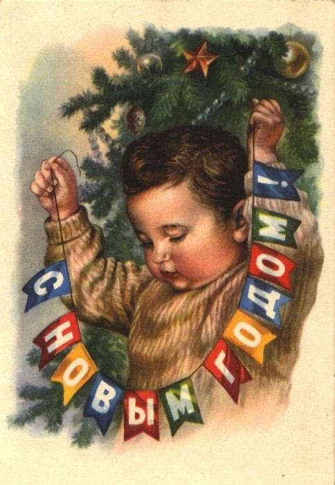 винтажные открытки на новый год 012