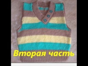 вязаная детская жилетка 023