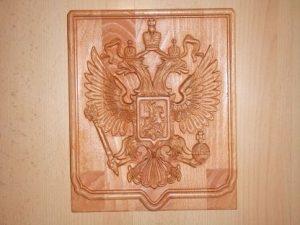 герб россии для выжигания по дереву 024