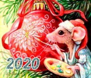 год крысы картинки новогодние 024