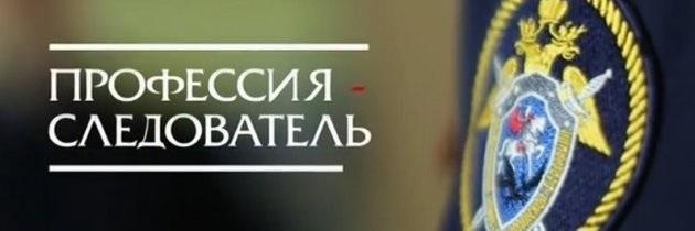 день работника следственных органов МВД РФ 018