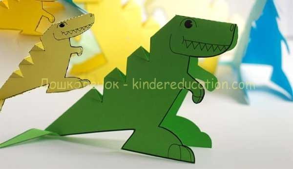 динозавр своими руками из картона 017