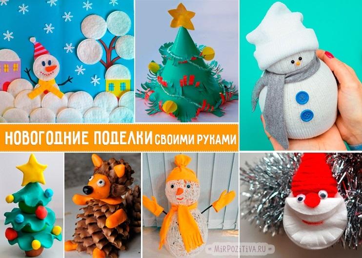 для детского сада поделки на новый год 022