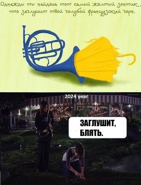 желтый зонтик как я встретил вашу маму 008