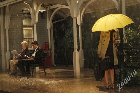 желтый зонтик как я встретил вашу маму 012