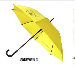 желтый зонтик как я встретил вашу маму 020