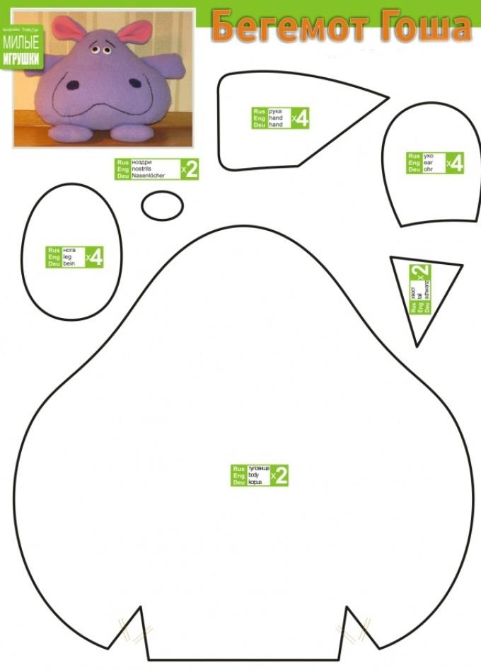игрушка буба выкройка 004