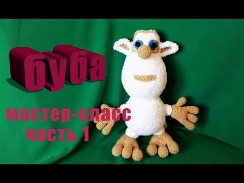 игрушка буба выкройка 019