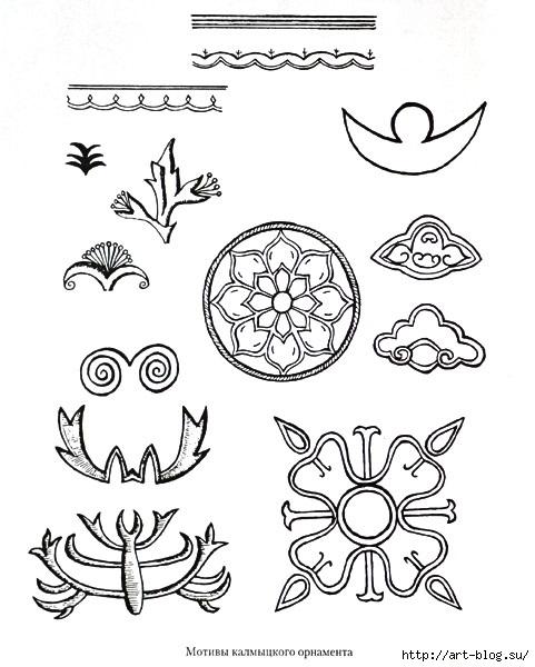 калмыцкий орнамент рисунок 016