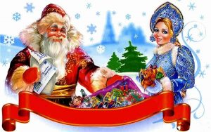 картинка праздник на новый год 021