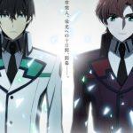 Картинки аниме непутевый ученик в школе магии — сборка картинок