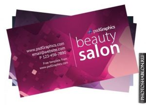 картинки визитки для салона красоты 023