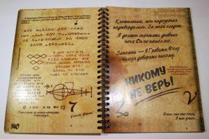 картинки дневник гравити фолз на русском 018