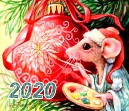 картинки на новый год крысы 024
