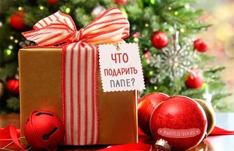 картинки на новый год подарков 022