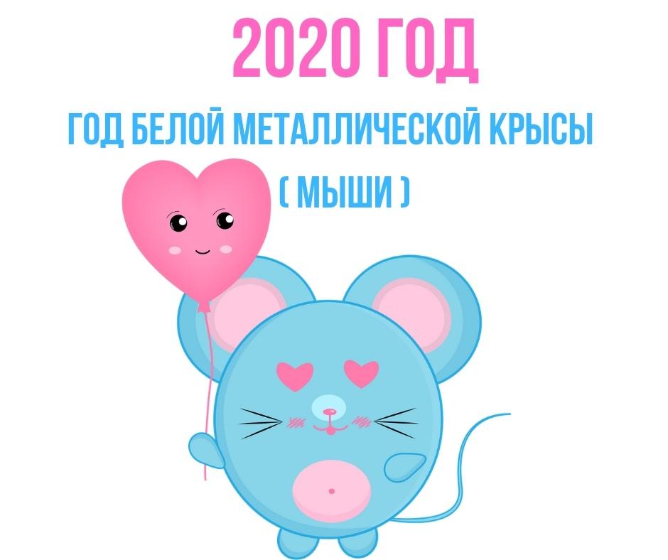 картинки на тему новый год 2020 002