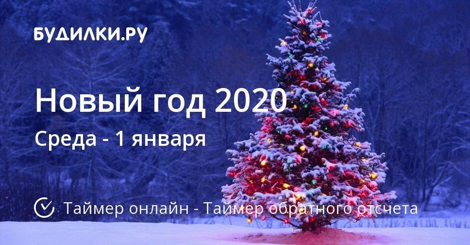 картинки на тему новый год 2020 007