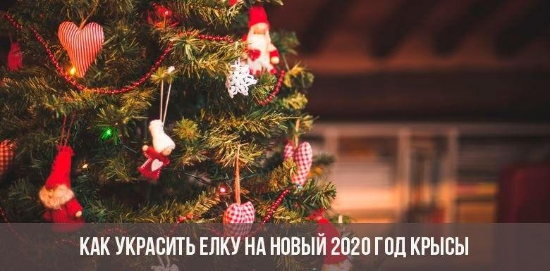 картинки на тему новый год 2020 011