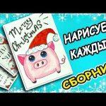 Картинки новый год для лд — скачать бесплатно