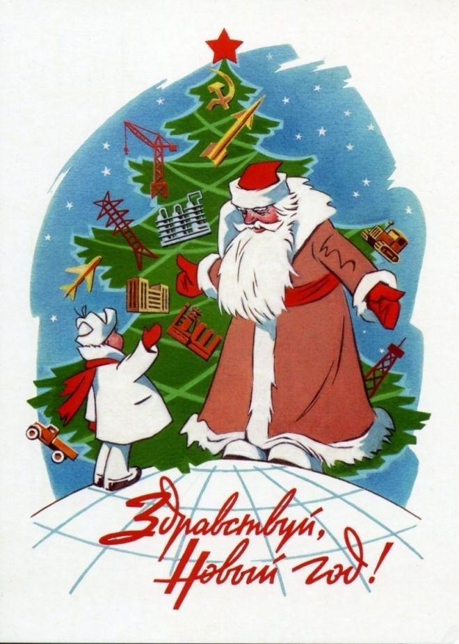 картинки праздника новый год в открытках 001
