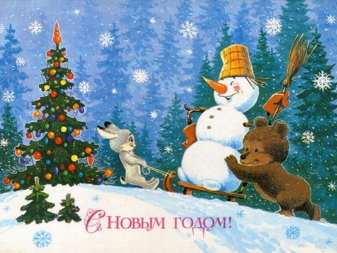картинки праздника новый год в открытках 002