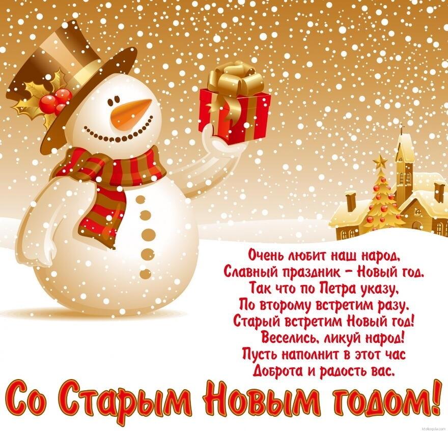картинки праздника новый год в открытках 003