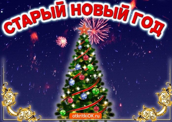 картинки праздника новый год в открытках 006