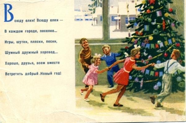картинки праздника новый год в открытках 008