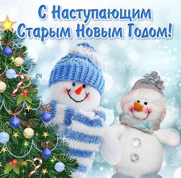 картинки праздника новый год в открытках 011