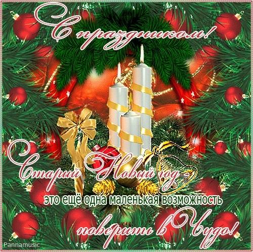 картинки праздника новый год в открытках 012