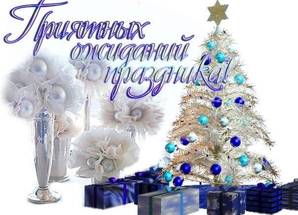 картинки праздника новый год в открытках 013