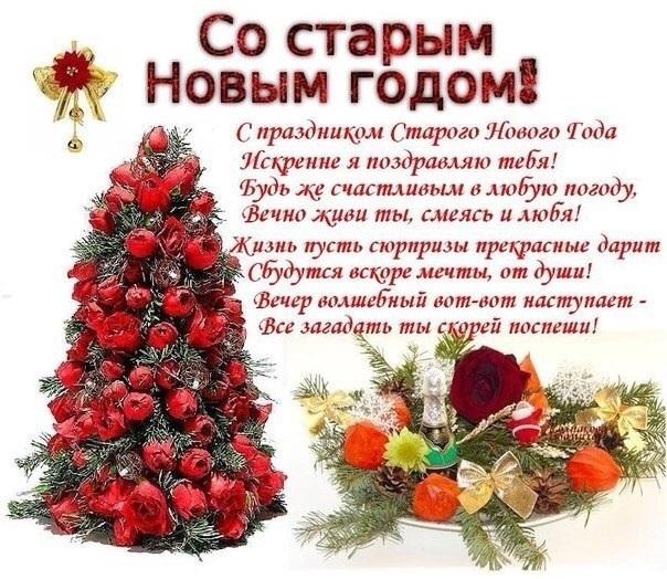 картинки праздника новый год в открытках 016