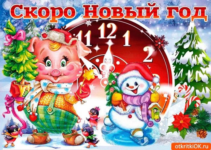 картинки праздника новый год в открытках 017