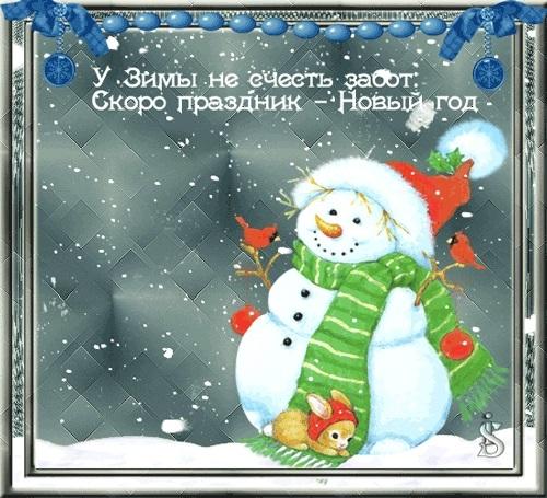 картинки праздника новый год в открытках 018