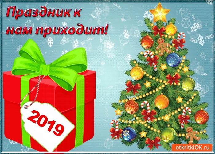 картинки праздника новый год в открытках 020