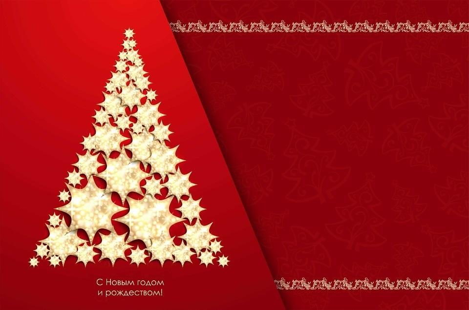 картинки праздника новый год в открытках 021