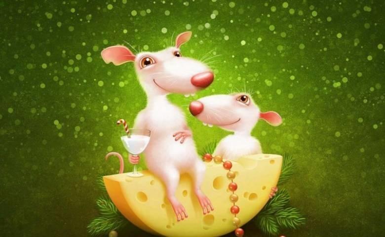 картинки праздника новый год крысы 004