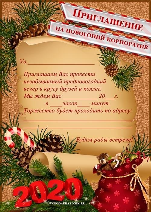 картинки праздника новый год крысы 017