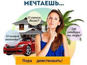 картинки работы в интернете на дому 020