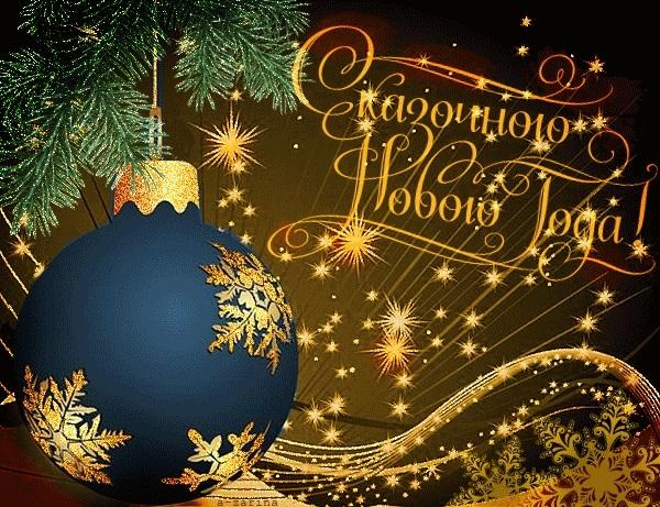 красивые картинки открытки на новый год 001