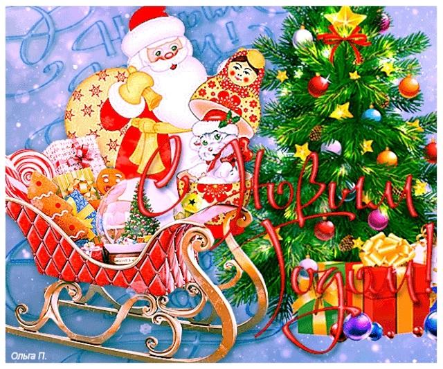 красивые картинки открытки на новый год 002