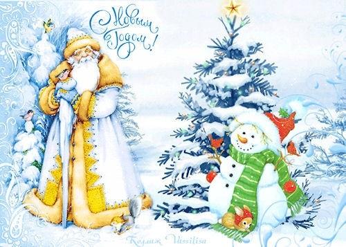 красивые картинки открытки на новый год 005