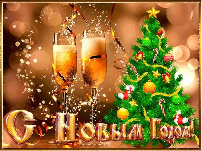 красивые картинки открытки на новый год 008
