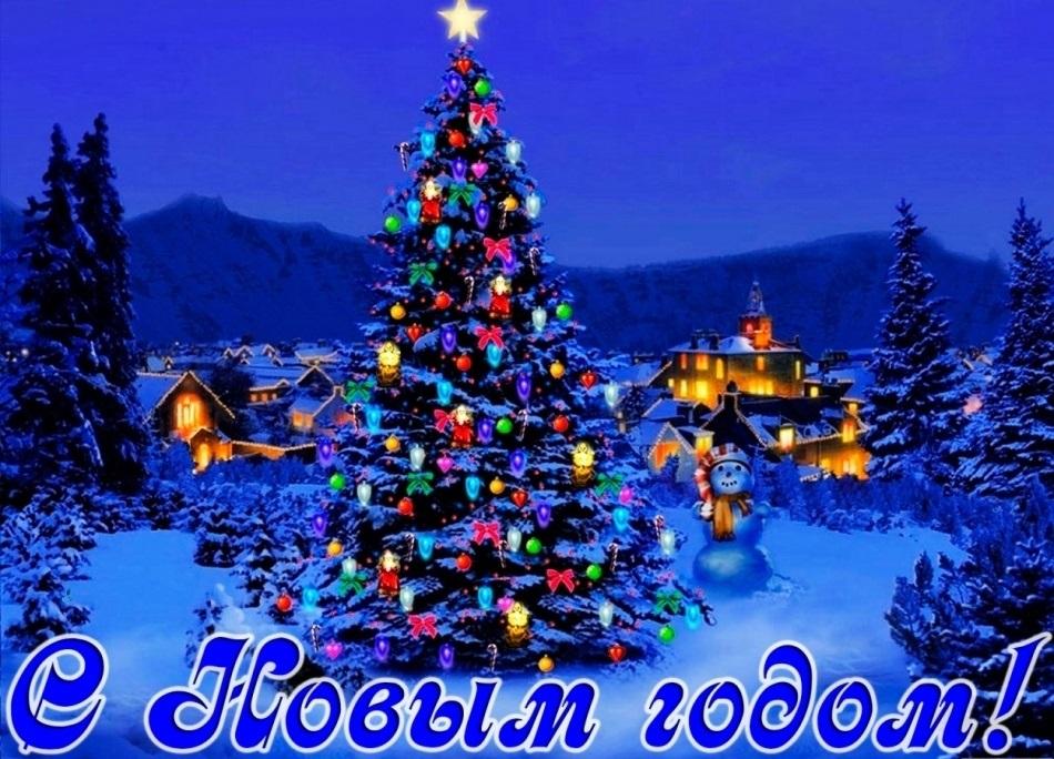 красивые картинки открытки на новый год 010