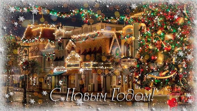 красивые картинки открытки на новый год 011
