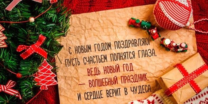 красивые картинки открытки на новый год 013
