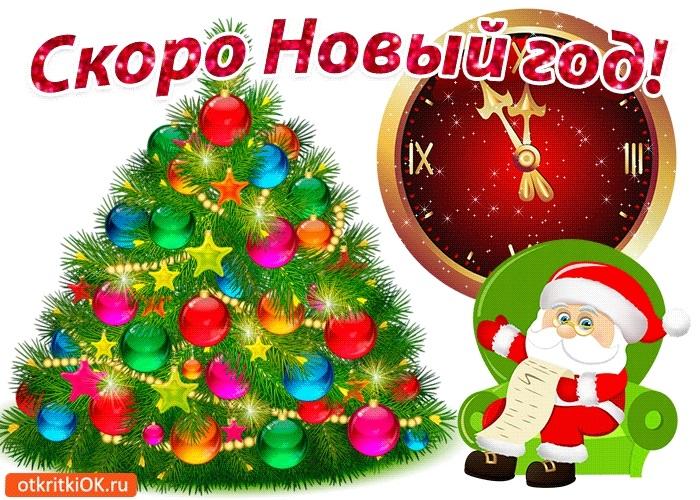 красивые картинки открытки на новый год 018