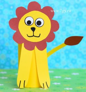 лев поделка для детей 021